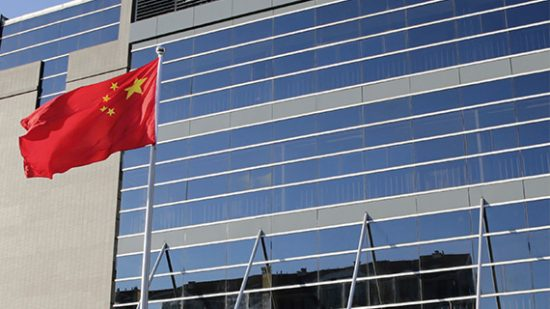 Economic Analysis Under the Anti-Unfair Competition Law in China: Tencent v. Xinghui
